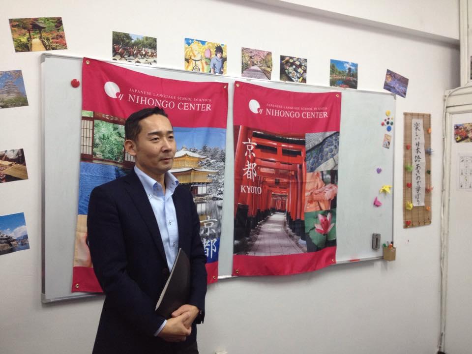 Vizita Nihongo Center