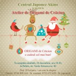 Origami-de-Craciun