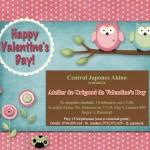 Origami-Valentines-Day